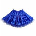 Синяя двусторонняя юбка