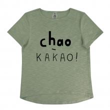 """Футболка для мамы  """"Chao-какао"""" хаки"""