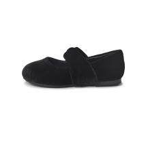 Бархатные туфли Sophia черные