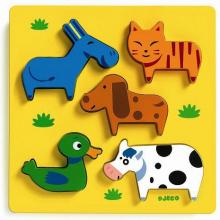 Рамка-вкладыш Домашние животные