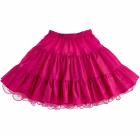 Розовая двусторонняя юбка