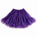 Фиолетовая двусторонняя юбка