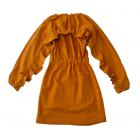 Платье-туника детское горчичное с воланом