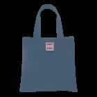Детская сумка, серо-синяя