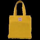 Детская сумка, темно-желтая